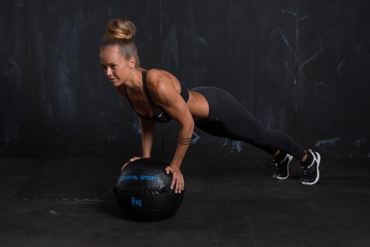 Personal Trainerin Janis Bär